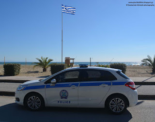 Μηνιαία Δραστηριότητα της Ελληνικής Αστυνομίας (Φεβρουάριος 2017). (Συλλήψεις – Εξιχνιάσεις – Εξαρθρώσεις – Κατασχέσεις)