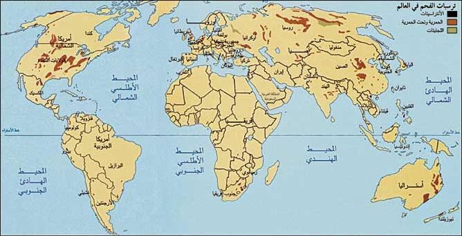 أطلس المملكة العربية السعودية والعالم pdf