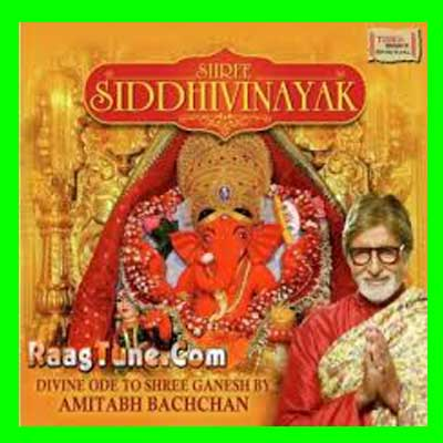 Shree Siddhivinayak Mantra And Aarti Song Lyrics By - Amitabh Bachchan