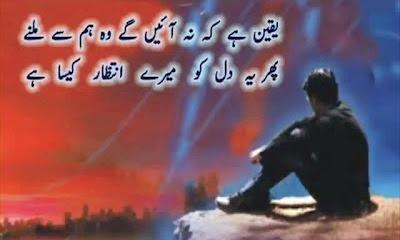 Romantic Quotes Ghazal Sms Sad Friends Poem Sad Sms Funny Sms Love