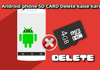 Android Phone Me SD Card Format Kaise kare.