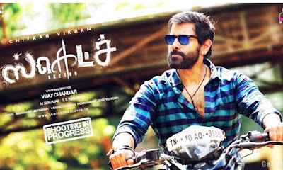 Sketch (2018) With Sinhala Subtitle