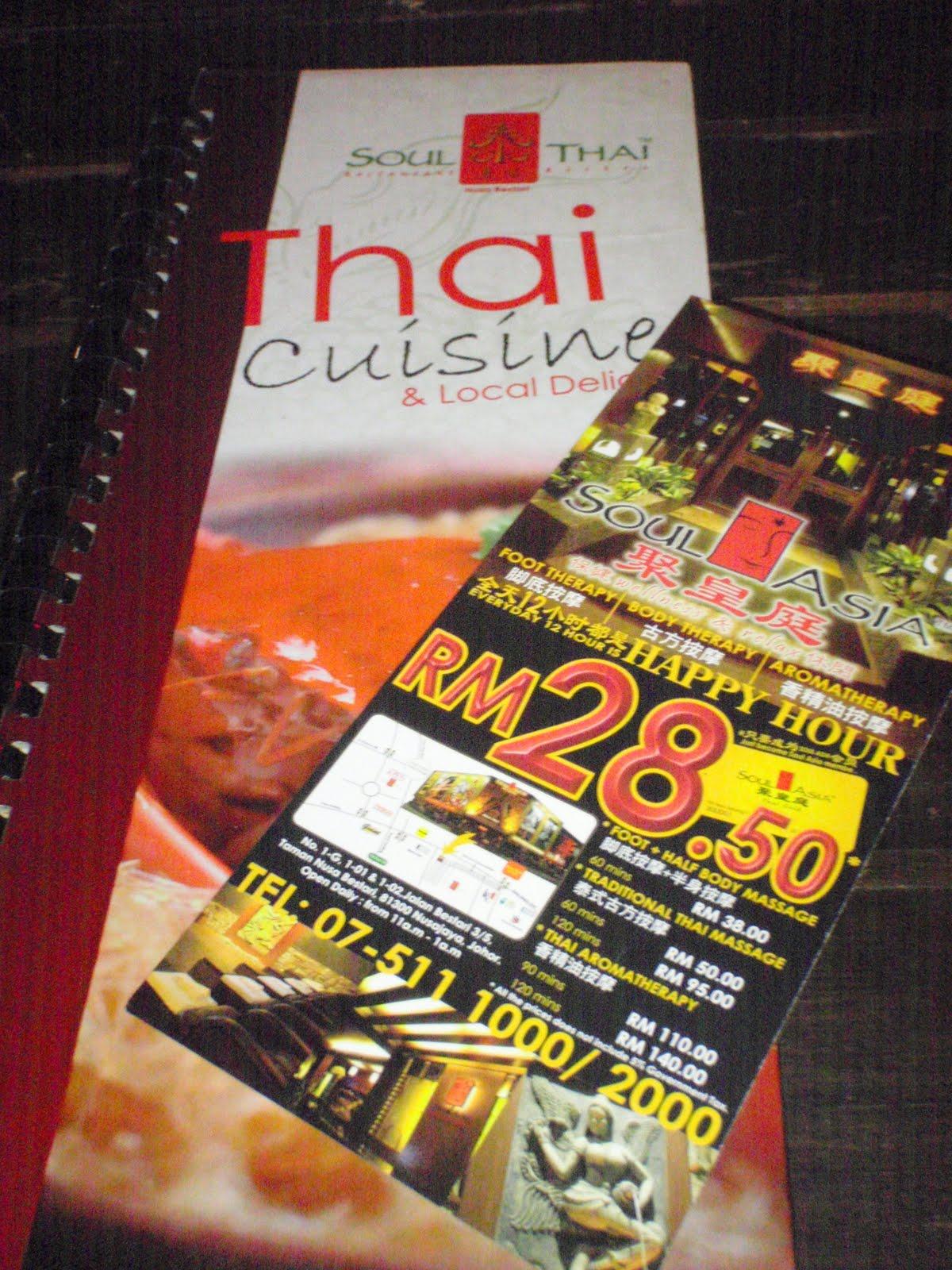 Soul Food Restaurants 9 Mile