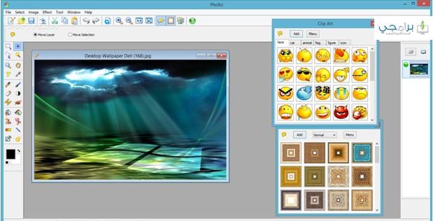 تحميل برنامج الكتابة علي الصور بشكل جميل برابط مباشر للكمبيوتر والاندرويد