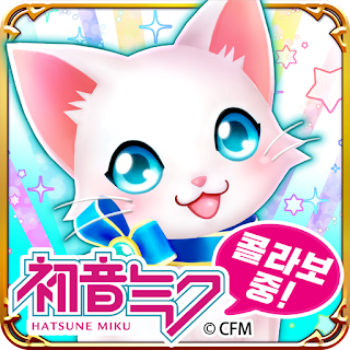 White Cat Project v1.1.36 Mod Apk