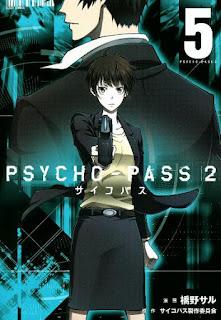 [橋野サル×サイコパス制作委員会] PSYCHO-PASS 2 第01-05巻