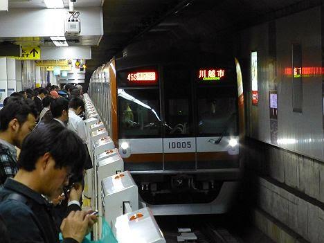 東京メトロ副都心線 通勤急行 川越市行き 10000系