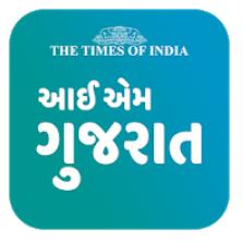 TOI - Gujarati News & Gujarat Samachar Mobile App