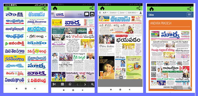 Telugu News Papers App