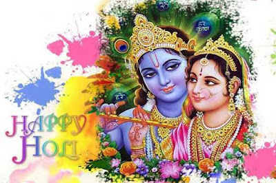 Happy Holi 2020 sms in hindi