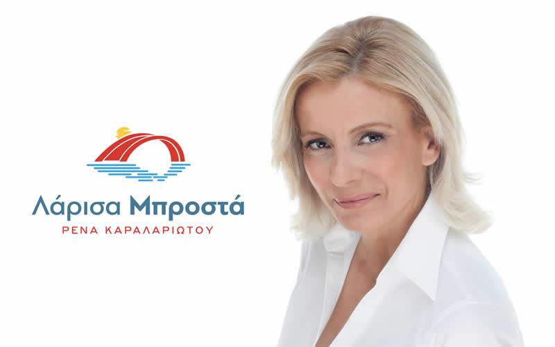 Κάλεσμα της Ρένας Καραλαριώτου σε ντιμπέιτ με τους συνυποψηφίους της - Οι απαντήσεις τους