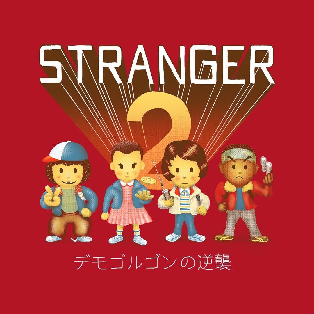 Today's T : 今日の「Mother 2」みたいな「ストレンジャー・スィングス