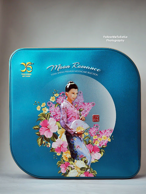 Traditional & Classic Metal Mooncakes Box