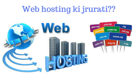 [Hindi] Web hosting kya hai aur Web hosting ki kya jrurat hai ?