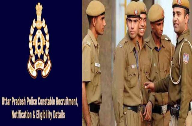 up police 2018 vacancy