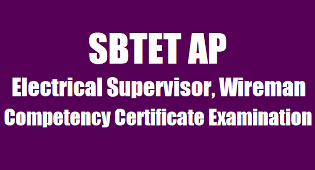 SBTET AP Electrical Supervisor, Wireman Competency Certificate Examination 2017 notification