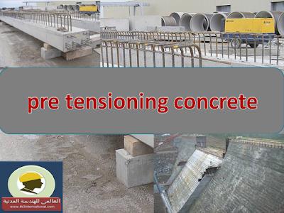 pre tensioning concrete