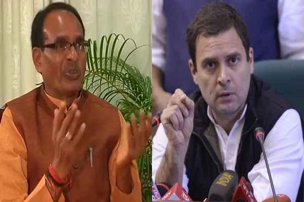 CM शिवराज ने कहा 'मैं राहुल गाँधी को सीरियसली लेता ही नहीं', मोदीजी मोदीजी हैं और राहुल..??