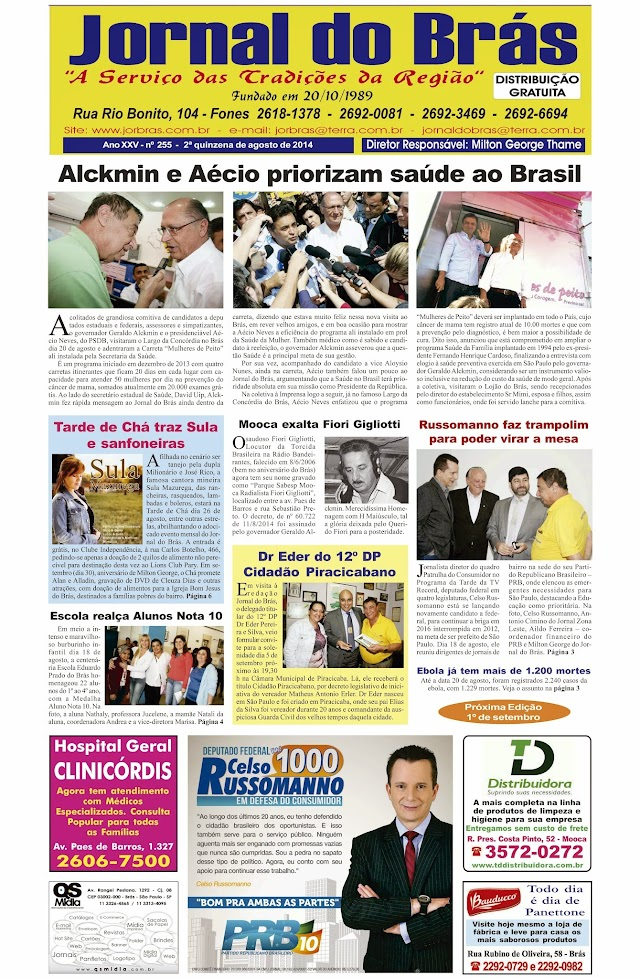 Destaques da Ed. 255 - Jornal do Brás