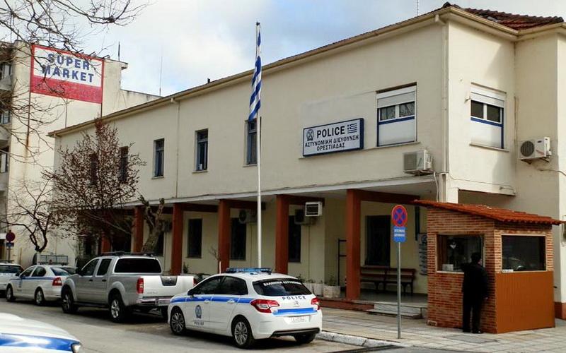 Αστυνομικοί Ορεστιάδας: Το δις εξαμαρτείν ουκ ανδρός σοφού