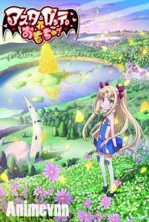 Astarotte No Omocha - Lotte no Omocha 2013 Poster