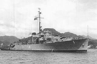 くす型護衛艦