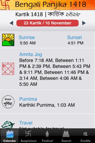 Bengali calendar 1418