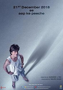 Shahrukh Khan, Anushka Sharma, Katrina Kaif New Upcoming movie 2018 Zero latest poster release date star cast, actress name, news