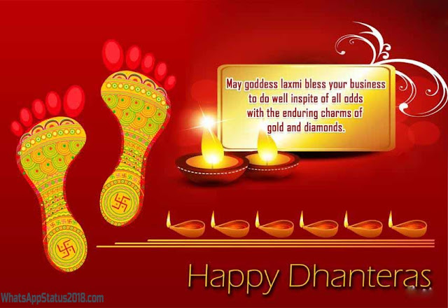 Happy Dhanteras 2018 quotes for Whatsapp