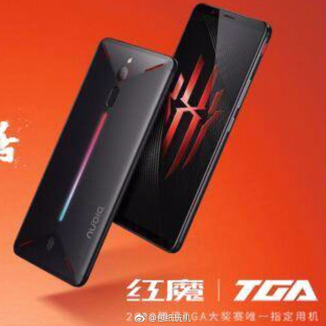 Nubia Red Magic Gaming Smartphone Ahead Of April 19 announcement
