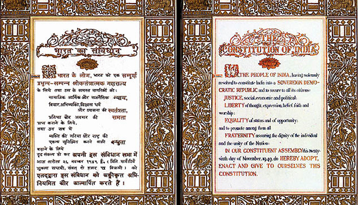 Pdf of india updated constitution