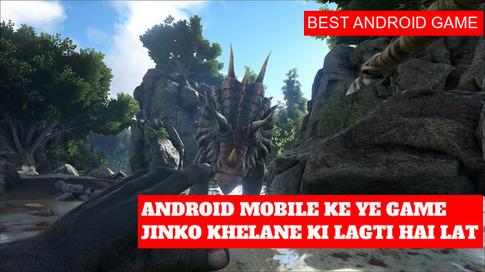 Best free android games जिनकी खेलने से लग जाती है लत