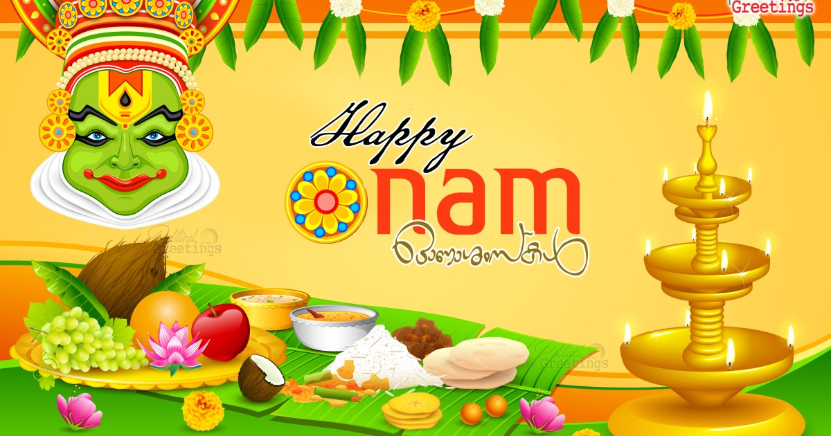 Onam Images Full HD