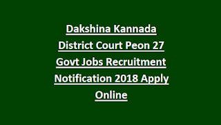Dakshina Kannada District Court Peon 27 Govt Jobs Recruitment Notification 2018 Apply Online