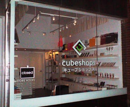 鵪鶉[二號]開飯 Eat in T.O.: Cubeshops Eat in Toronto [EatinTO.ca]