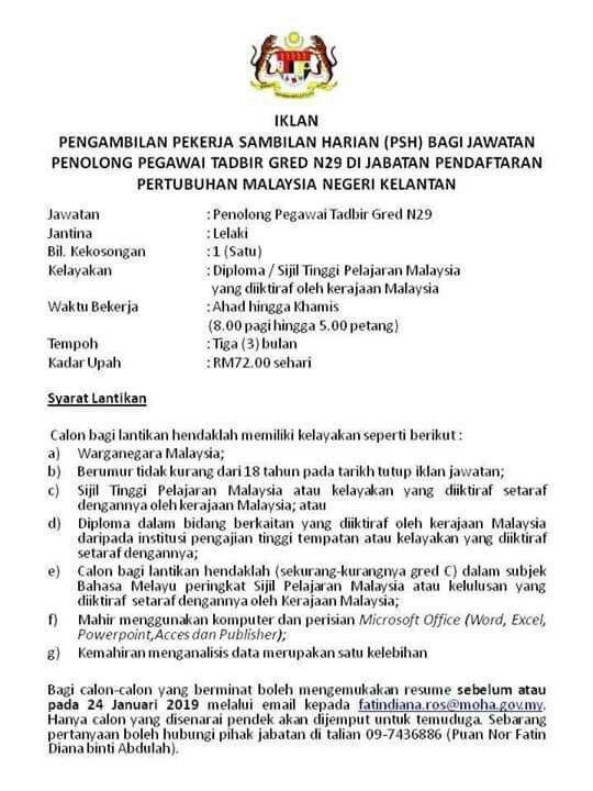 https://3.bp.blogspot.com/-UC4mc2uN1sU/XDIkTs7ozeI/AAAAAAAAABw/jVIoQCKk6b0y-3ZW9Yv4WBpXVFaRJyFyQCLcBGAs/s1600/Jawatan-Kosong-Jabatan-Pendaftaran-Pertubuhan-Malaysia-Negeri-Kelantan-Januari-2019-ejawatan.net.jpg