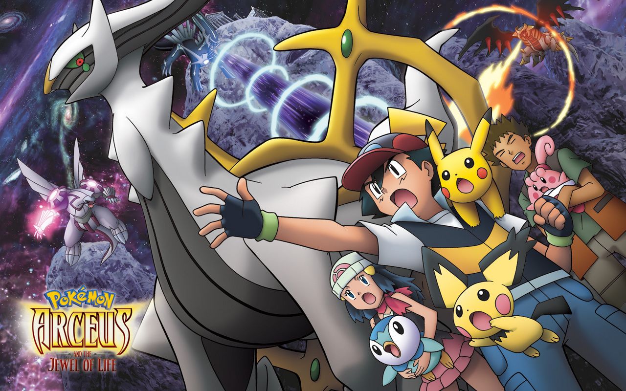 Arceus Hd Wallpapers: ANIME UNLIMIT: Pokemon