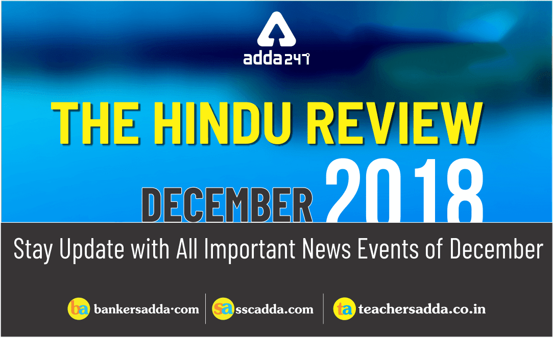 February 2019 Current Affairs PDF: The Hindu Review