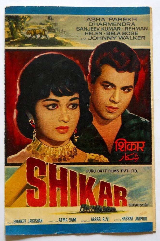 Shikar 1968 Dharmendra Asha Parekh Movie