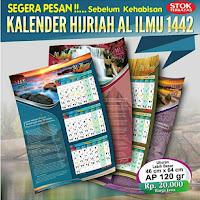 Kalender Hijriah Al Ilmu 1442 H / 2020-2021 M