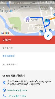 Download EPub PDF Online Free Map My Run Google Maps - Plot my walk google maps