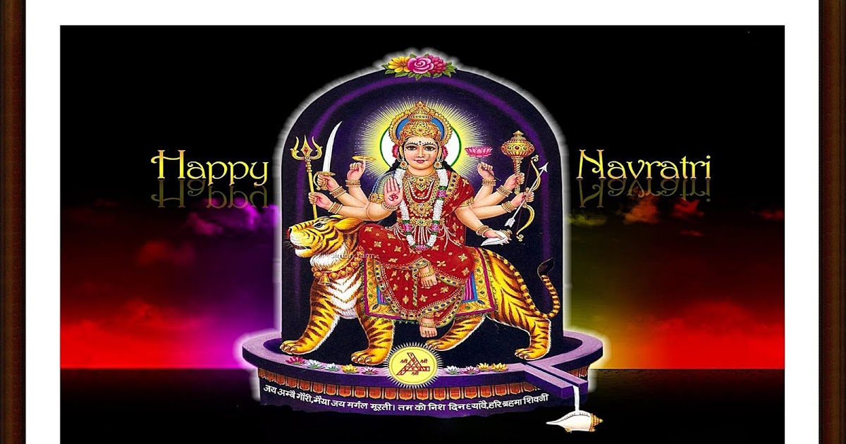 Holi Wallpaper With Quotes In Hindi Download Latest Maa Durga Navratri Hd Wallpapers Images