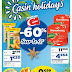 Catalogue Géant Casino 25 Juillet au 06 août 2017