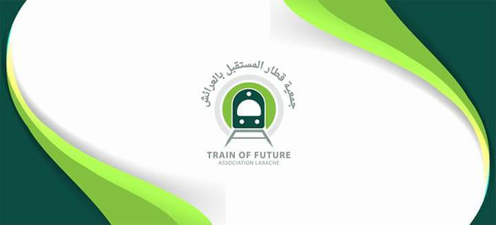 Train of future Morocco