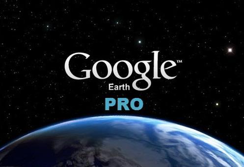 مفتاح الترخيص لبرنامج جوجل