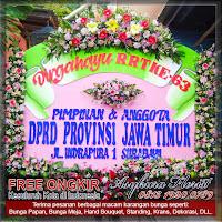 www.bungakarangan.com