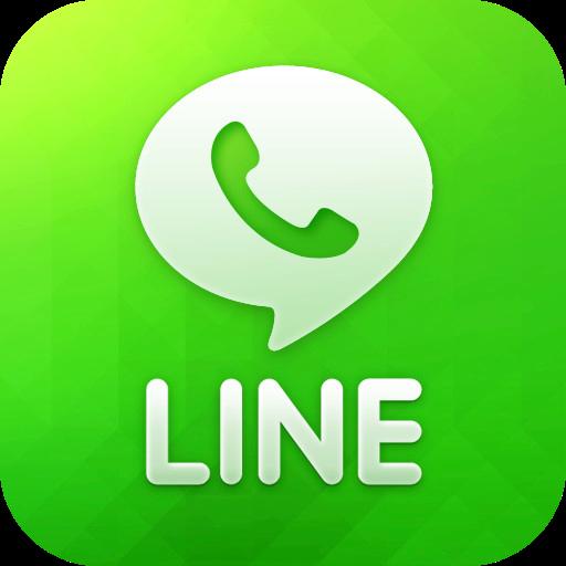 Download Aplikasi Line For Nokia E72 - prizetreton