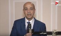 برنامج كل يوم حلقة الأربعاء 12-4-2017 تقديم عمرو اديب