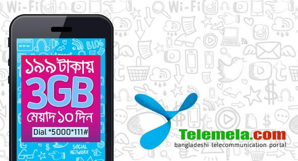 Grameenphone 3GB internet Pack 199 Tk