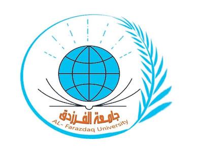 تعلن جامعة الفرزدق الأهلية في ( بغداد / الجادرية ) عن استقبال طلبات التعيين على ملاكها التدريسي